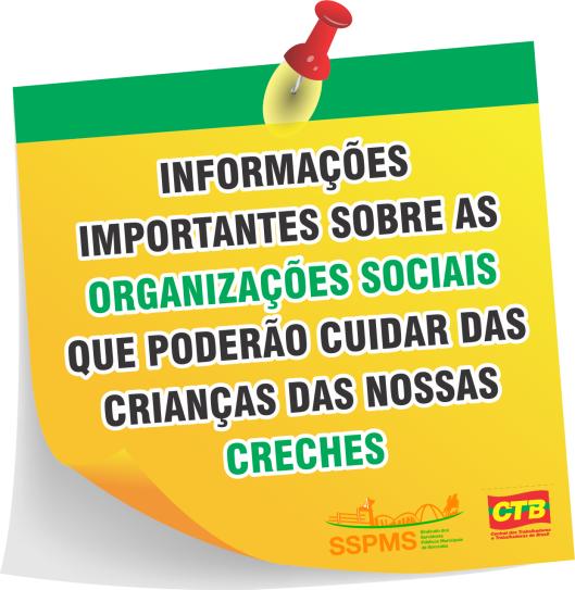 Organizações Sociais Educação Sorocaba