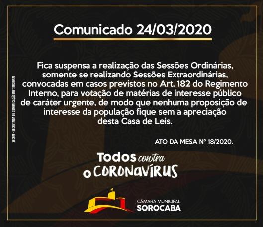 CMS 2020